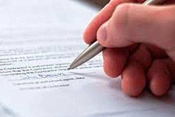 Sismabonus: niente agevolazione fiscale per chi è in ritardo con l'asseverazione