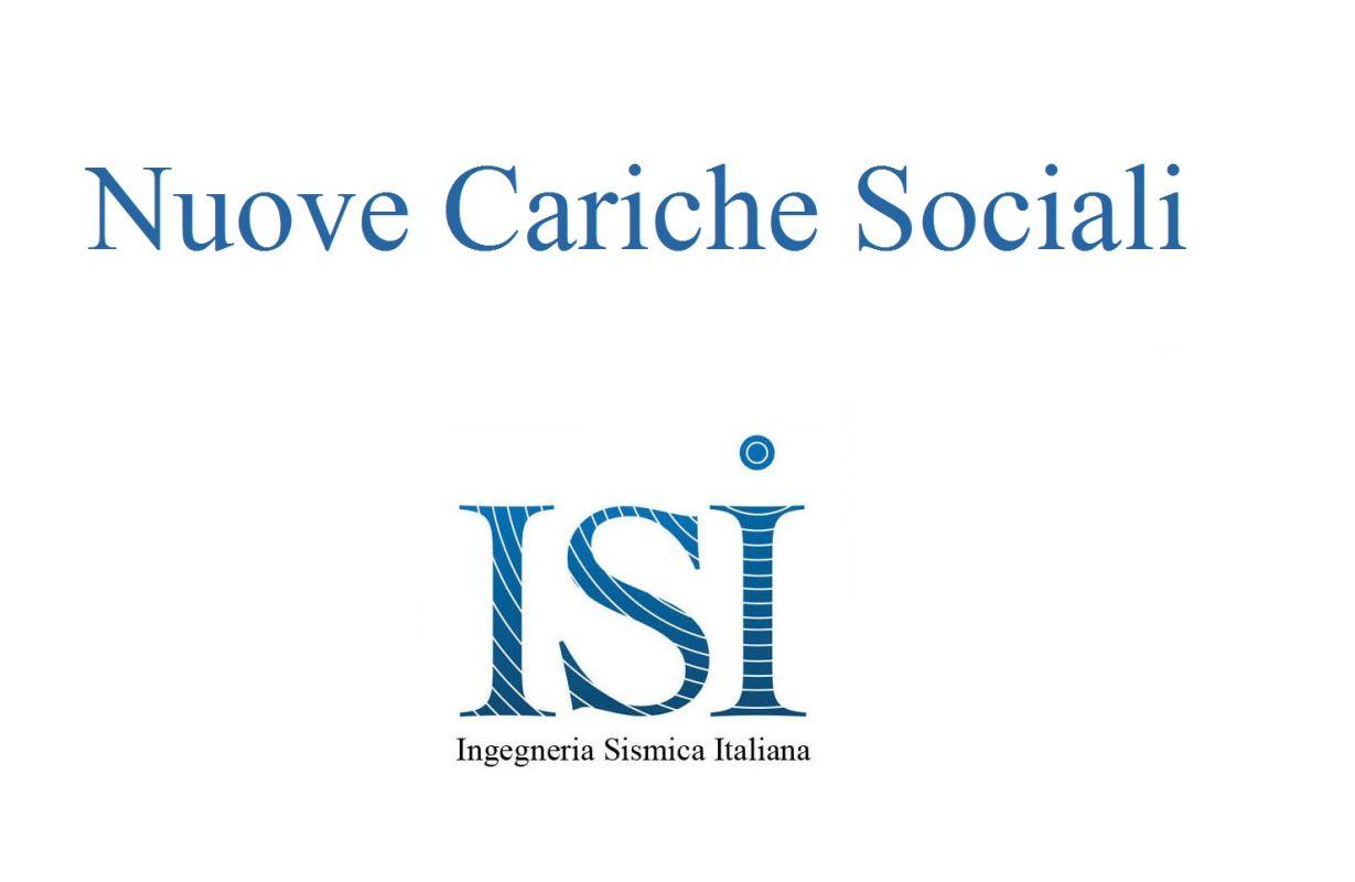 Assemblea ordinaria ISI - 15/04/2014